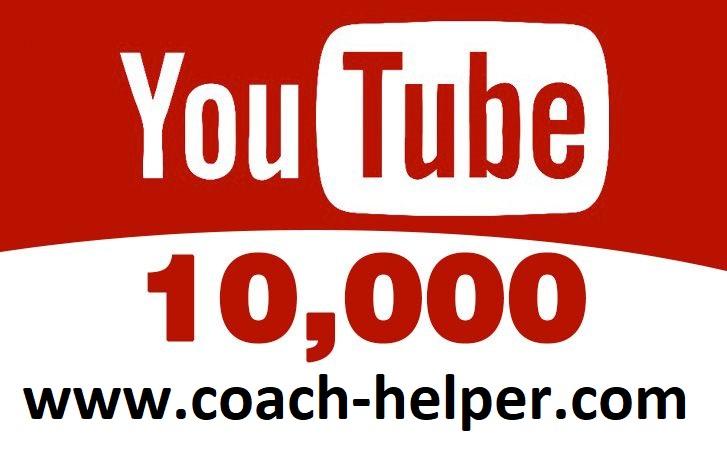 coach helper youtube
